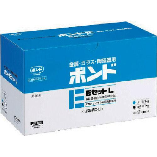 コニシ ボンドEセットL 2kgセット(箱)低粘度_