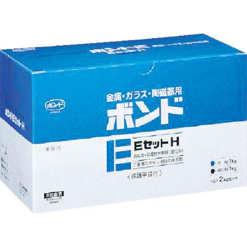 コニシ ボンドEセットH 2kgセット(箱) 硬目_