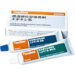 スリーボンド 2液性エポキシ樹脂 TB2086N_