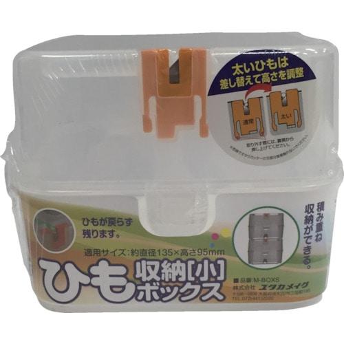 ユタカ ひも収納ボックス[小]