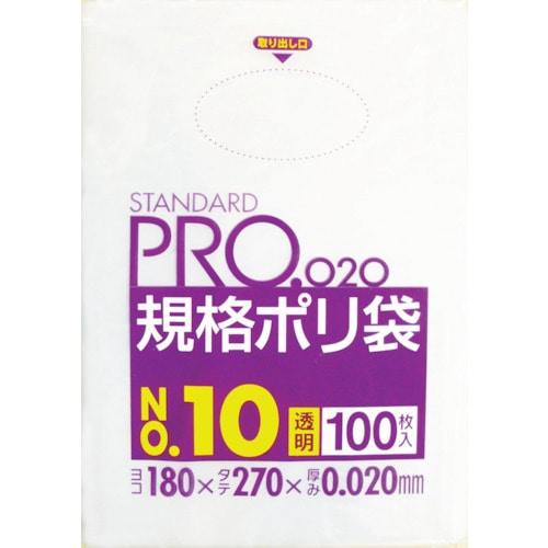 サニパック LT10スタンダートポリ袋10号(0._
