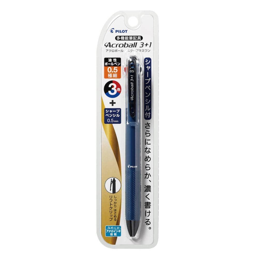 パイロット 油性ボールペン アクロボール3+1 0.5mm3色ボールペン+0.5mmシャープ ブラック軸