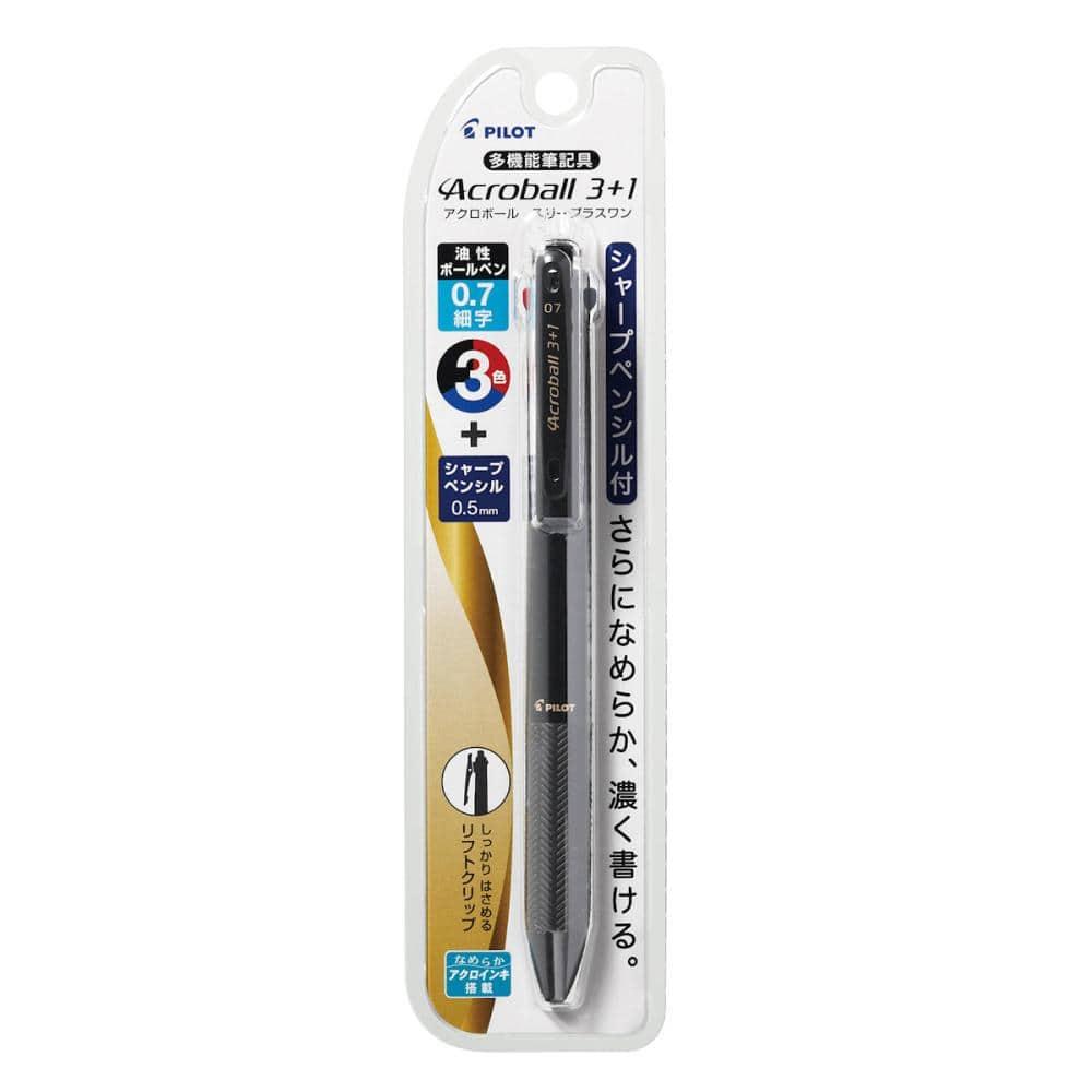 パイロット 油性ボールペン アクロボール3+1 0.7mm3色ボールペン+0.5mmシャープ ブラック軸