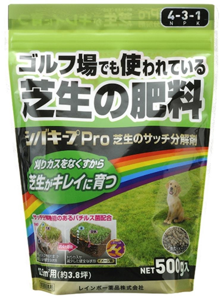 シバキープPro 芝生のサッチ分解剤 各種