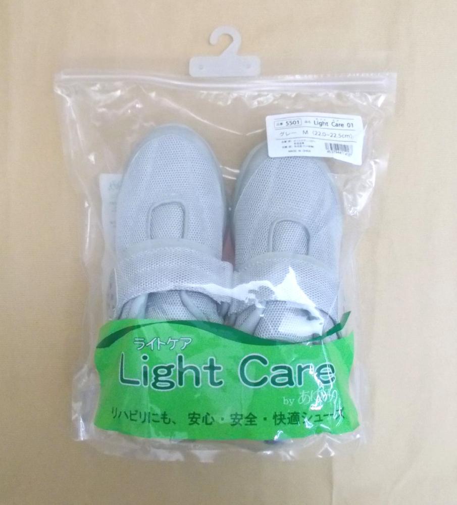 ライトケア01 リハビリ用 各種