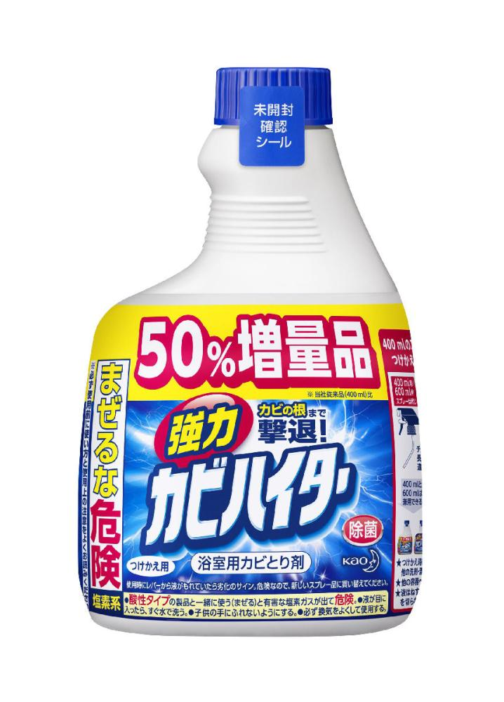 花王 強力カビハイター 付替 600ml
