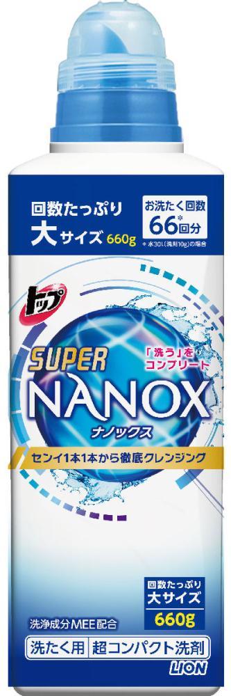 ライオン 新 スーパーナノックス 本体 大サイズ 660g