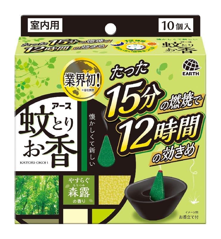 アース 蚊とりお香 森露の香り10個 函入