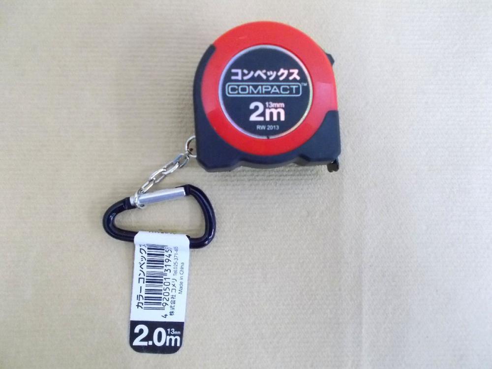 カラーコンベックス tw2013 13mm×2m