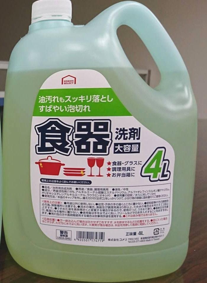 コメリセレクト 食器洗剤 大容量 4L