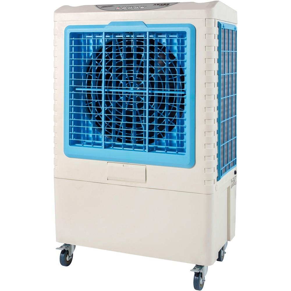 ナカトミ 大型冷風扇 CAF-40