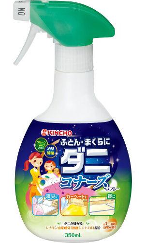 18d8ed56cb78d 暮らし 虫除け・殺虫用品 殺虫スプレー