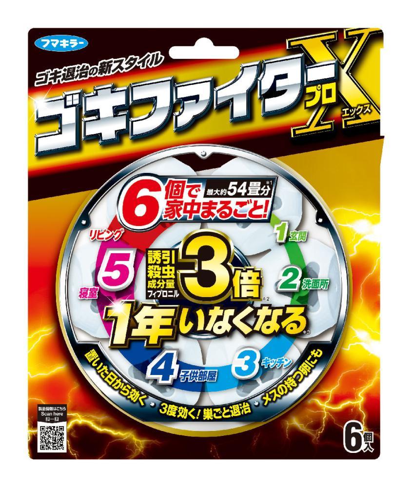フマキラー ゴキファイタープロX 6個入