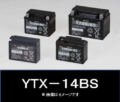GSユアサ オートバイ用バッテリー YTX14-BS