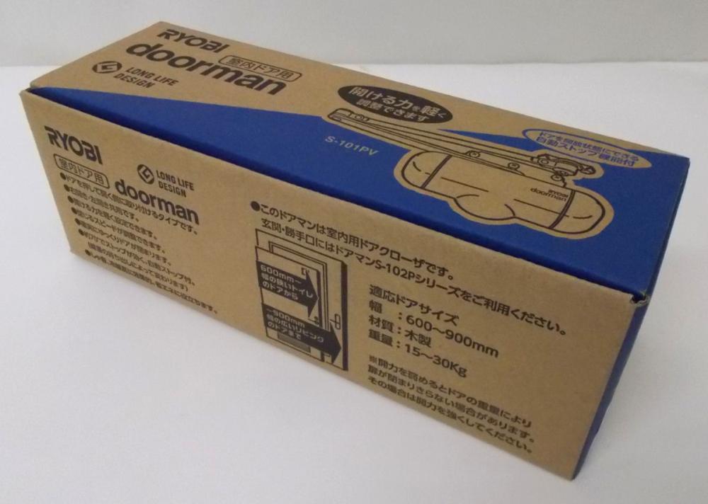 ドアマン S-101PVチョコ  箱