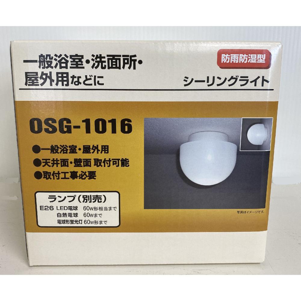 浴室灯 OSG-1016(電球別売)