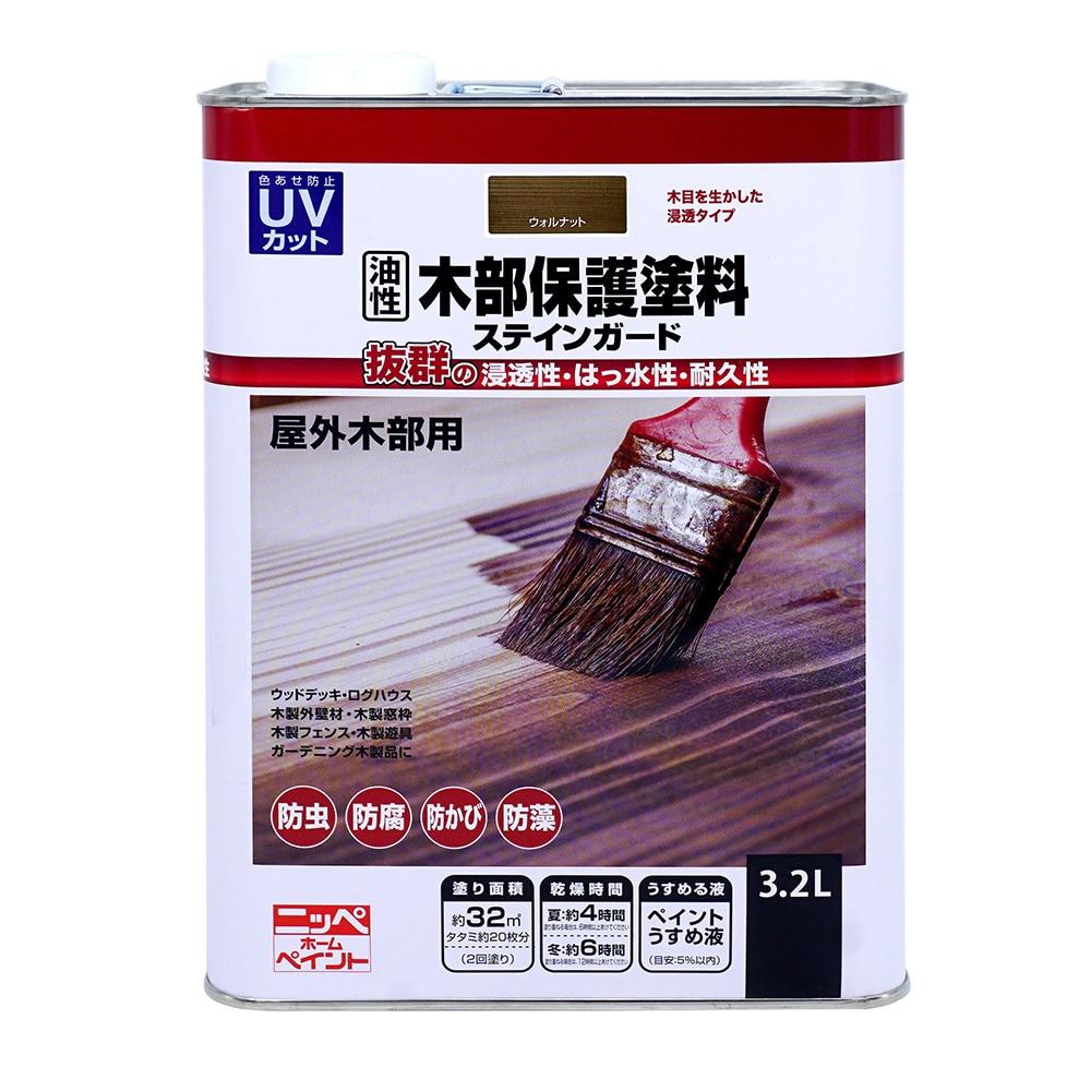 油性木部保護塗料ステインガード 3.2L 各色