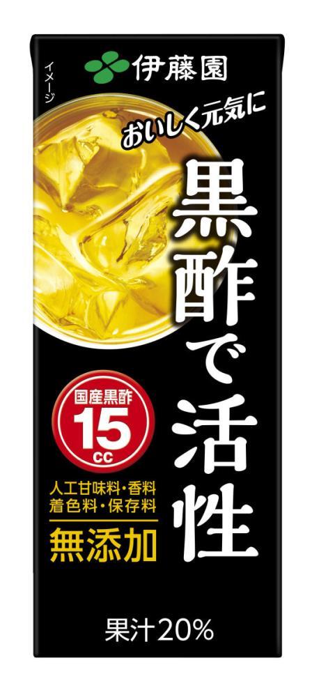 伊藤園 黒酢で活性 紙パック 200ml