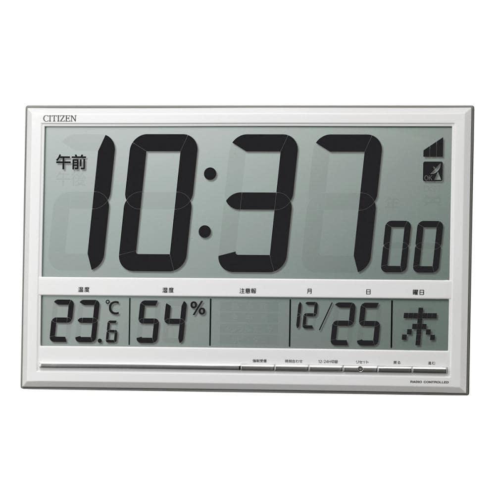 シチズン 置掛兼用電波デジタル時計 環境目安表示付 8RZ200-003