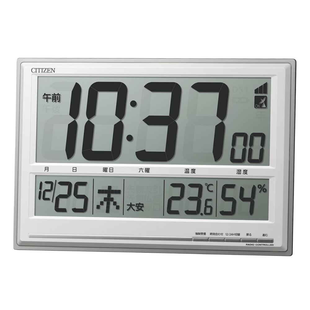 リズム時計 シチズン デジタル電波時計 8RZ199-019