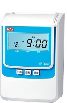 マックス タイムレコーダ ER-80SU ER90716