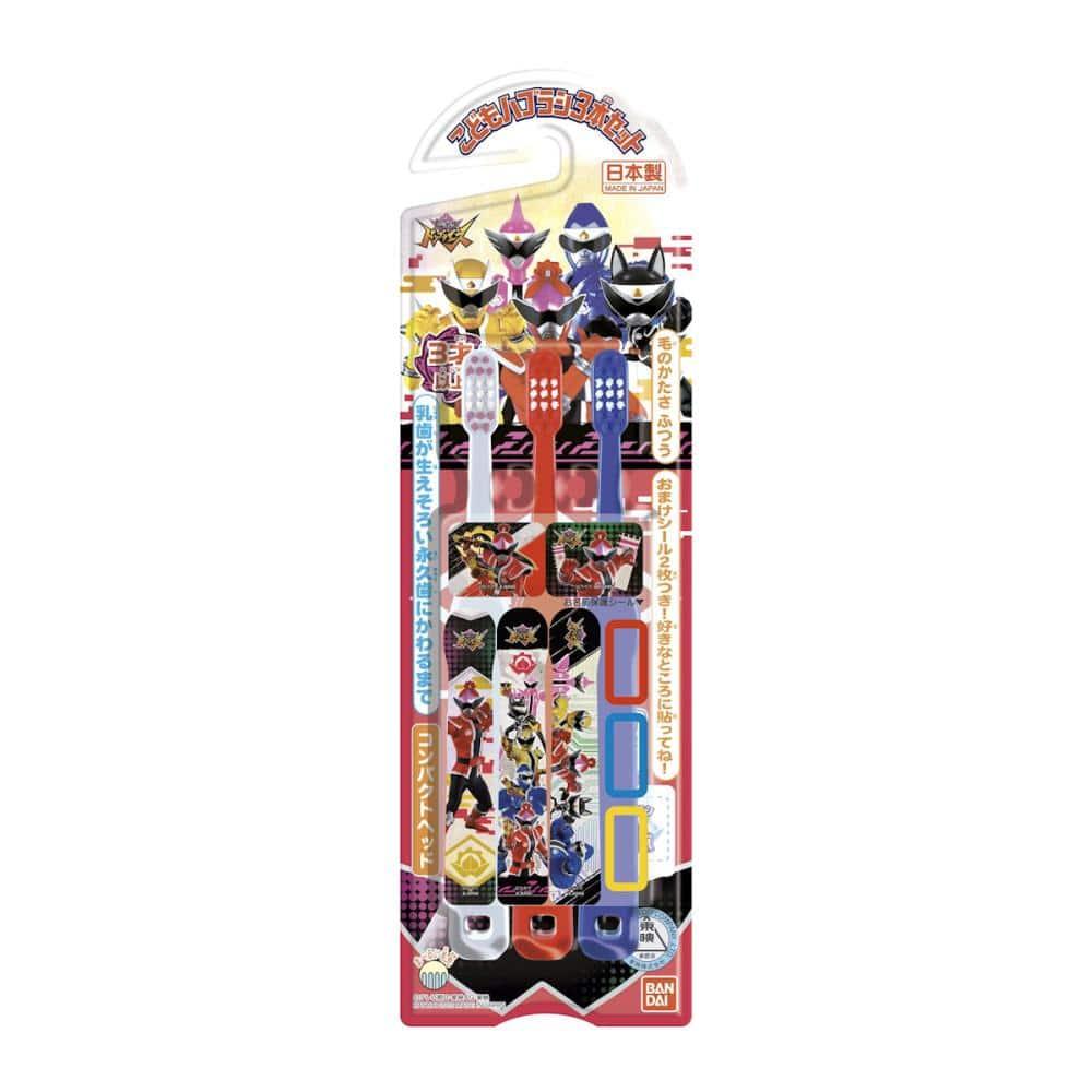 バンダイ 子供用歯ブラシ 3本セット ゼンカイジャー