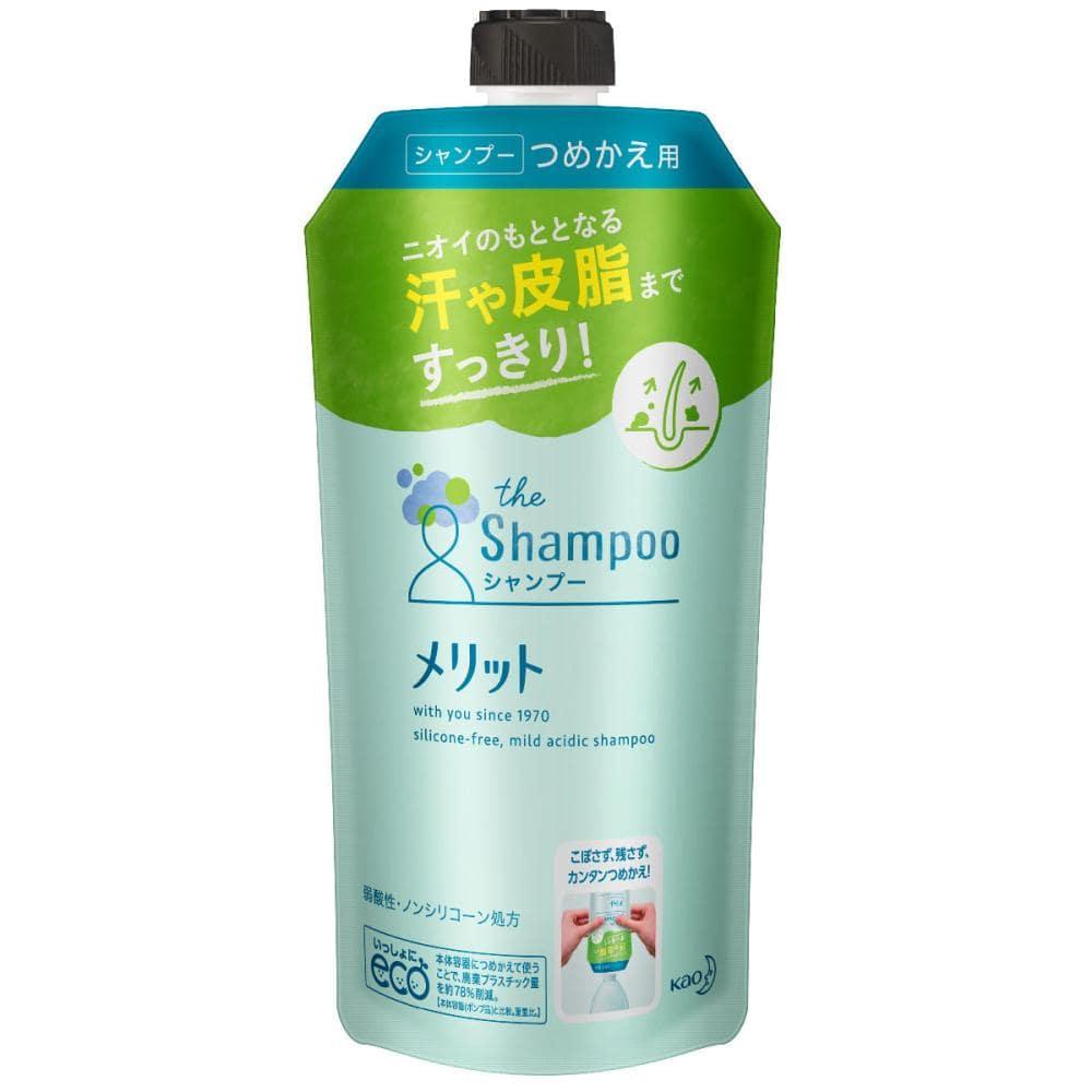 花王 メリット シャンプー 詰替用 340ml