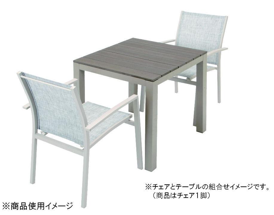 ハイバック ガーデンチェアー S16004C