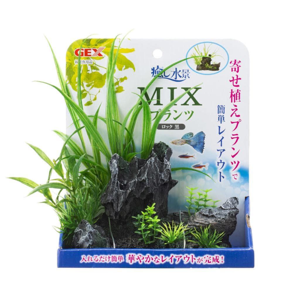 GEX 癒し水景 ミックスプランツ 各種
