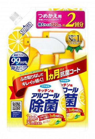 フマキラー キッチン用アルコール除菌スプレー 詰替用 720ml