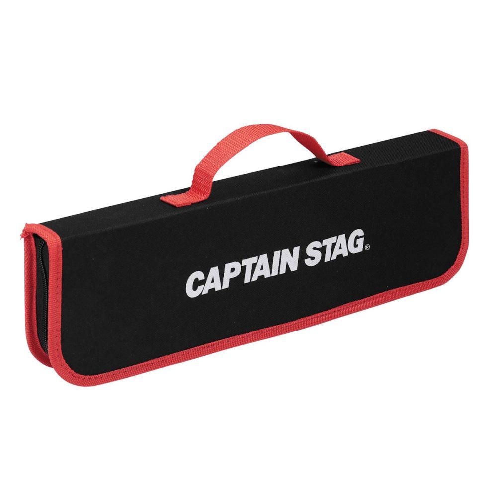キャプテンスタッグ BBQマスターツールセット