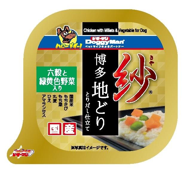 ドギーマンハヤシ 紗 博多地どり六穀と緑黄色野菜入り 100g