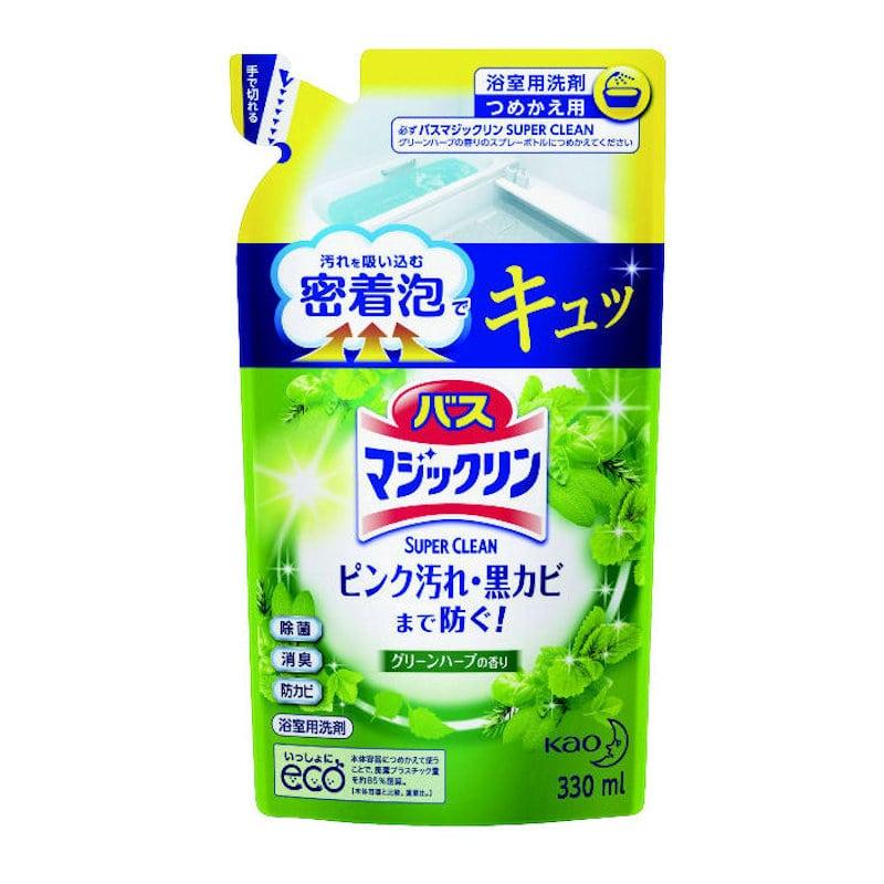 花王 バスマジックリン 泡立ちスプレー SUPERCLEAN グリーンハーブの香り 詰替 330ml