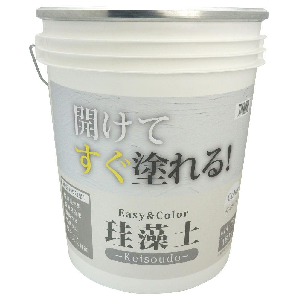 EASY&COLOR珪藻土18kg 各色