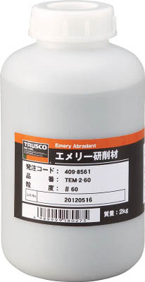 TRUSCO エメリー研削材 2KG #180_