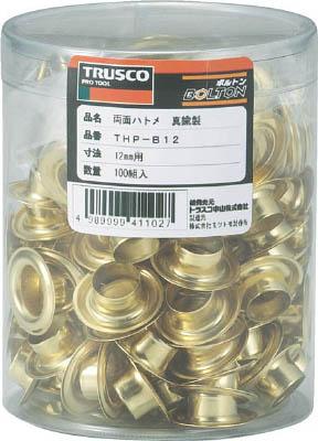 TRUSCO 両面ハトメ 真鍮 7mm 50組入_