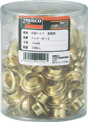 TRUSCO 両面ハトメ 真鍮 5mm 100組入_