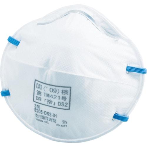3M 使い捨て式防じんマスク 8205 DS2  (20枚入)_