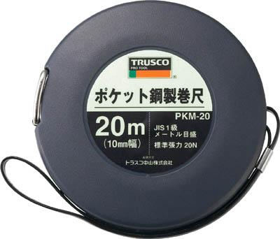 TRUSCO ポケット鋼製巻尺 スチール 20m_