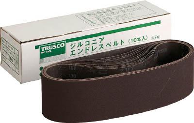TRUSCO ジルコニアベルト 100X915 #80_