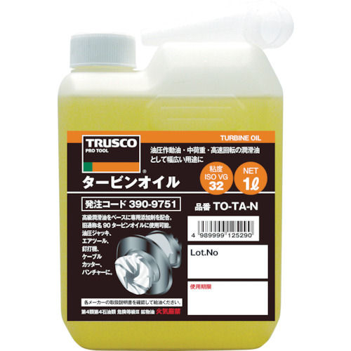TRUSCO タービンオイル1L_
