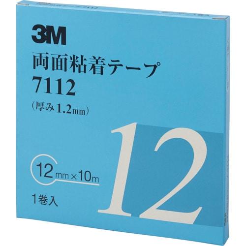 3M 両面粘着テープ 7112 12mmX10m 厚さ1.2mm 灰色 1巻入り_