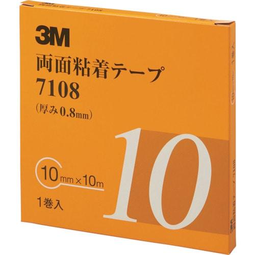 3M 両面粘着テープ 7108 10mmX10m 厚さ0.8mm 灰色 1巻入り_