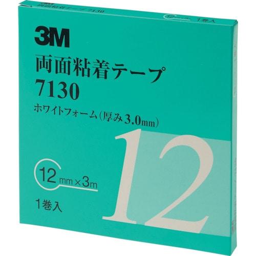 3M 両面粘着テープ 7130 12mmX3m 厚さ3.0mm 白_