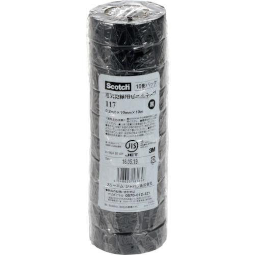 3M ビニールテープ 117 黒 19mmX10m 10巻入り_