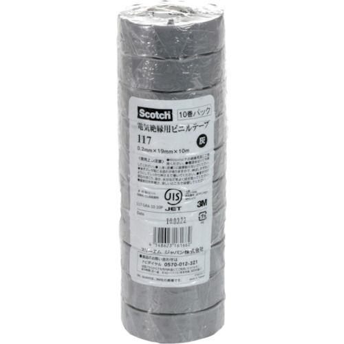 3M ビニールテープ 117 グレー 19mmX10m 10巻入り_
