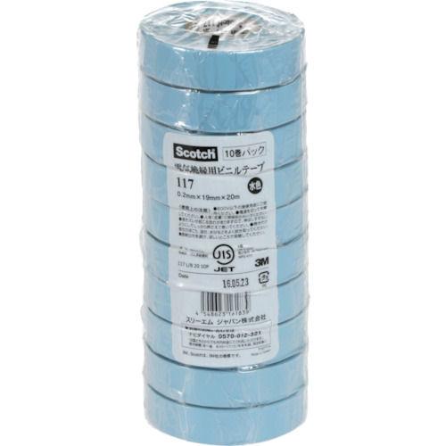 3M ビニールテープ 117 水色 19mmX10m 10巻入り_
