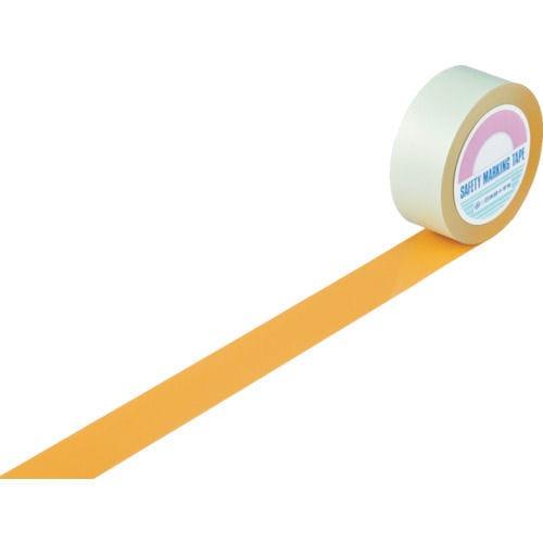 緑十字 ガードテープ(ラインテープ) オレンジ 50mm幅×100m 屋内用_