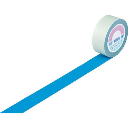 緑十字 ガードテープ(ラインテープ) 青 50mm幅×100m 屋内用_