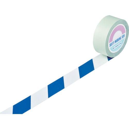 緑十字 ガードテープ(ラインテープ) 白/青(トラ柄) 50mm幅×100m_